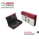 纸盒类商务礼品 -SD20L