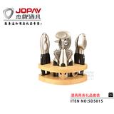 酒具类商务礼品 -SD501S