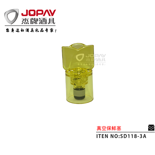 真空保鲜塞-SD118-3A