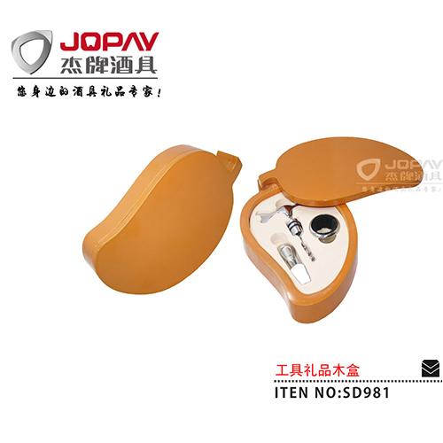 木盒类商务礼品-SD981