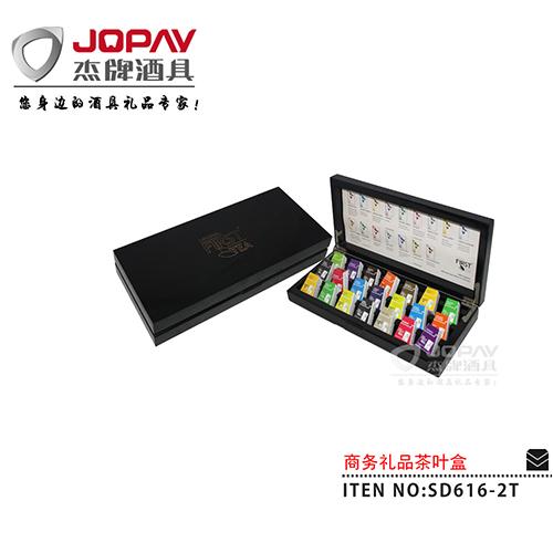 茶盒类商务礼品-SD616-2T