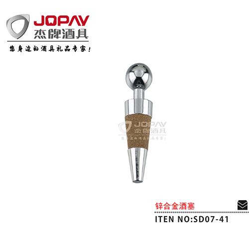 锌合金酒塞-SD07-41