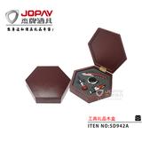 木盒类商务礼品 -SD942A