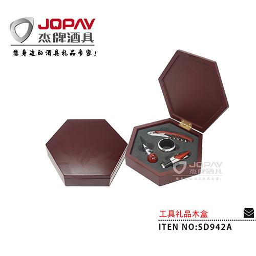 木盒类商务礼品-SD942A