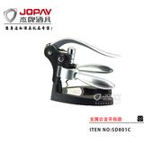 金属合金开瓶器 -SD801C