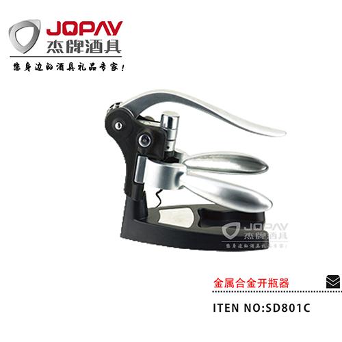 金属合金开瓶器-SD801C