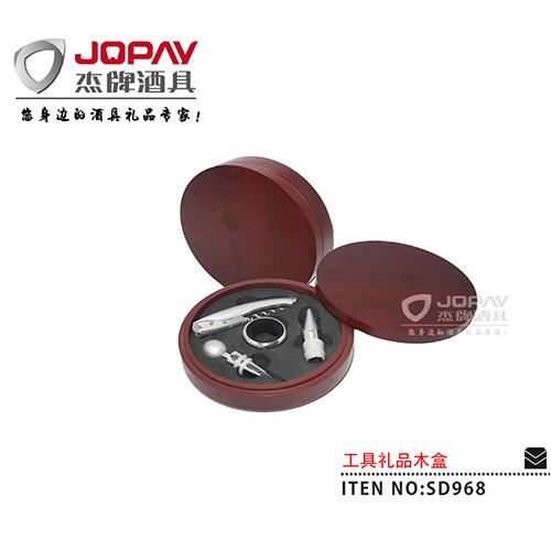 木盒类商务礼品-SD968