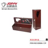 单支红酒木盒 -SD806-17F