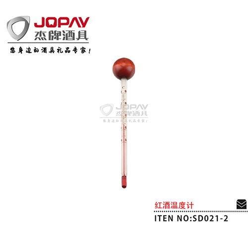 红酒温度计-SD021-2