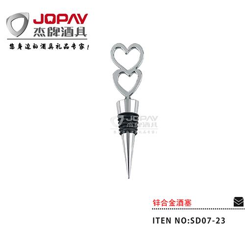 锌合金酒塞-SD07-23