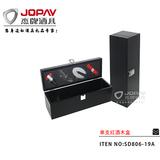 单支红酒木盒 -SD806-19A