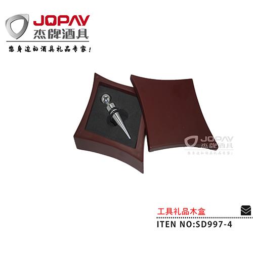 木盒类商务礼品-SD997-4
