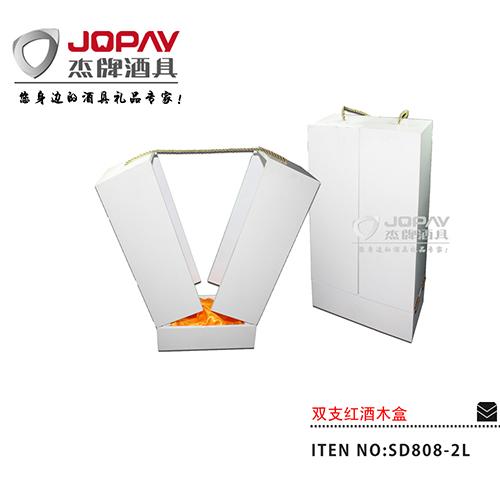 双支红酒木盒-SD808-2L