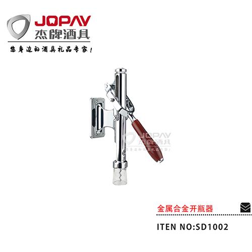 金属合金开瓶器-SD1002