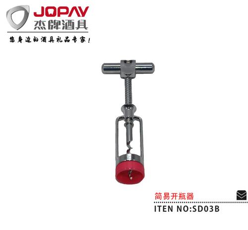 红酒开瓶器-SD03B