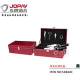 双支红酒皮盒 -SD868C