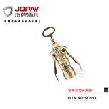 金属合金开瓶器 -SD09X