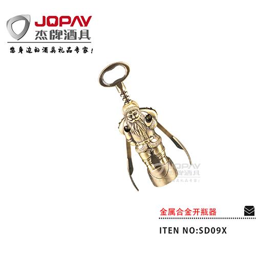 金属合金开瓶器-SD09X