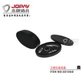 皮盒类商务礼品 -SD106D