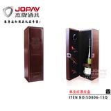 单支红酒皮盒 -SD806-15Q