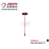 红酒温度计 -SD021-1