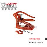 金属合金开瓶器 -SD802-4