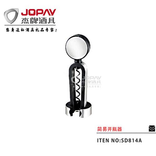 简易开瓶器-SD814A