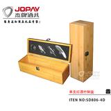 单支红酒木盒 -SD806-4D