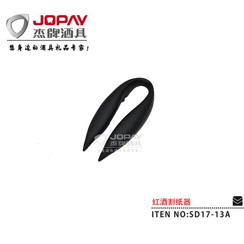 红酒割纸器-SD17-13A