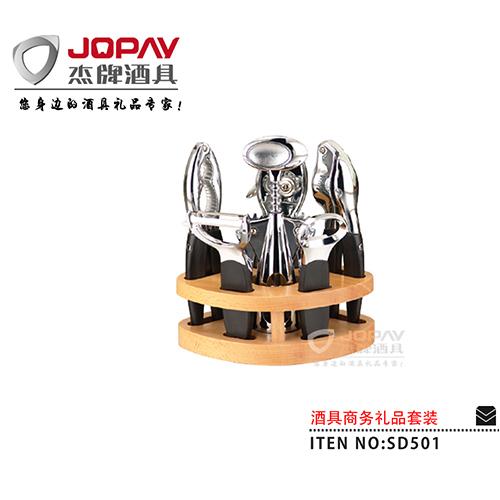 酒具类商务礼品-SD501