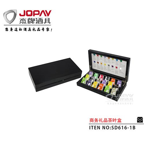 茶盒类商务礼品-SD616-1B