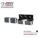 单支红酒皮盒 -SD806-15C-1