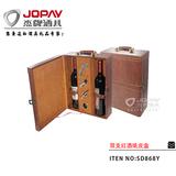 双支红酒皮盒 -SD868Y