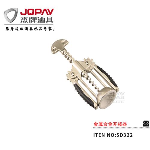 金属合金开瓶器-SD322