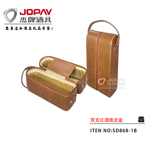 双支红酒皮盒-SD868-1B