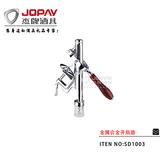 金属合金开瓶器 -SD1003