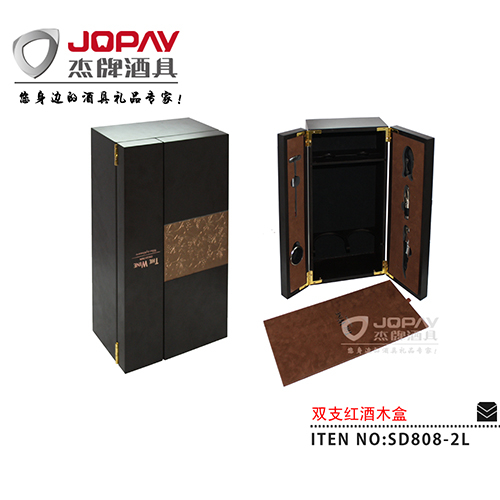 双支红酒木盒-SD808-2L-1