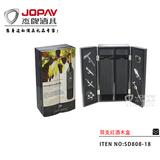 双支红酒木盒 -SD808-18