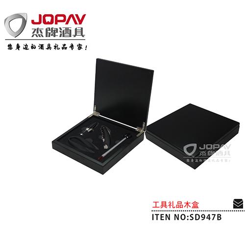 木盒类商务礼品-SD947B-1