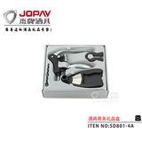 酒具类商务礼品 -SD801-4A