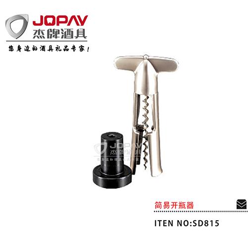 简易开瓶器-SD815