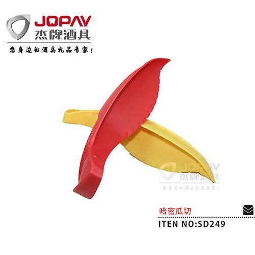 厨具用品-SD249
