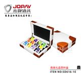 茶盒类商务礼品 -SD616-1E