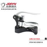金属合金开瓶器 -SD801A