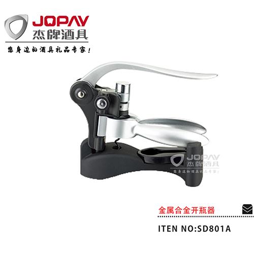 金属合金开瓶器-SD801A