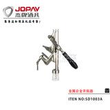 金属合金开瓶器 -SD1003A