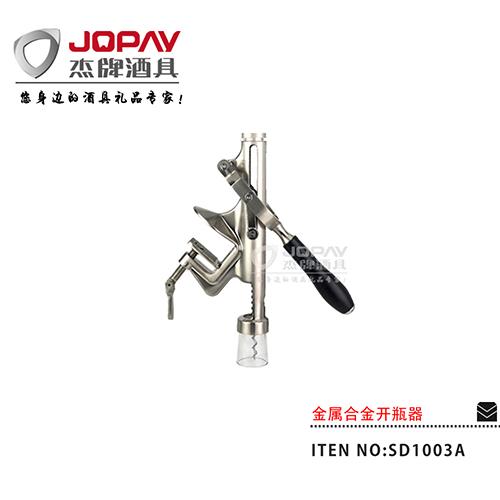 金属合金开瓶器-SD1003A