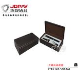 皮盒类商务礼品 -SD106J