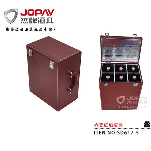 3.6支红酒皮盒-SD617-5