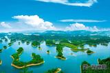 景色多姿多彩的千岛湖